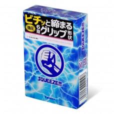 Презервативы Sagami Squeeze волнистой формы - 5 шт.(104339)
