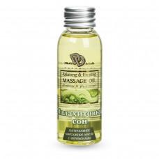Натуральное массажное масло  Малахитовый сон  - 50 мл.(104912)