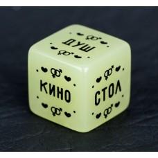 Неоновый кубик  Где заняться сексом?  (цвет -зеленый) (105414)