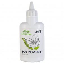Пудра для игрушек Love Protection с ароматом жасмина - 30 гр.(107683)