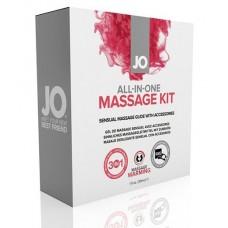 Подарочный набор для массажа All in One Massage Kit(108212)