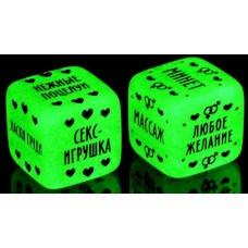 Неоновые кубики  Наслаждение для двоих  (цвет -зеленый) (108756)
